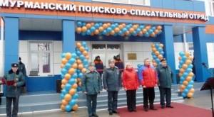 Церемония открытия третьего в России специализированного арктического аварийно-спасательного центра, Мурманск.