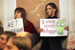 Waste inceniration protest MSZ