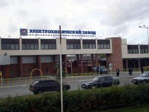 «ПО «Электрохимический завод» расположенный в Красноярском крае входит в топливную компанию Росатома «ТВЭЛ».