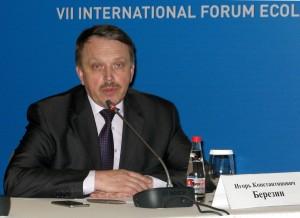 Igor Berezin