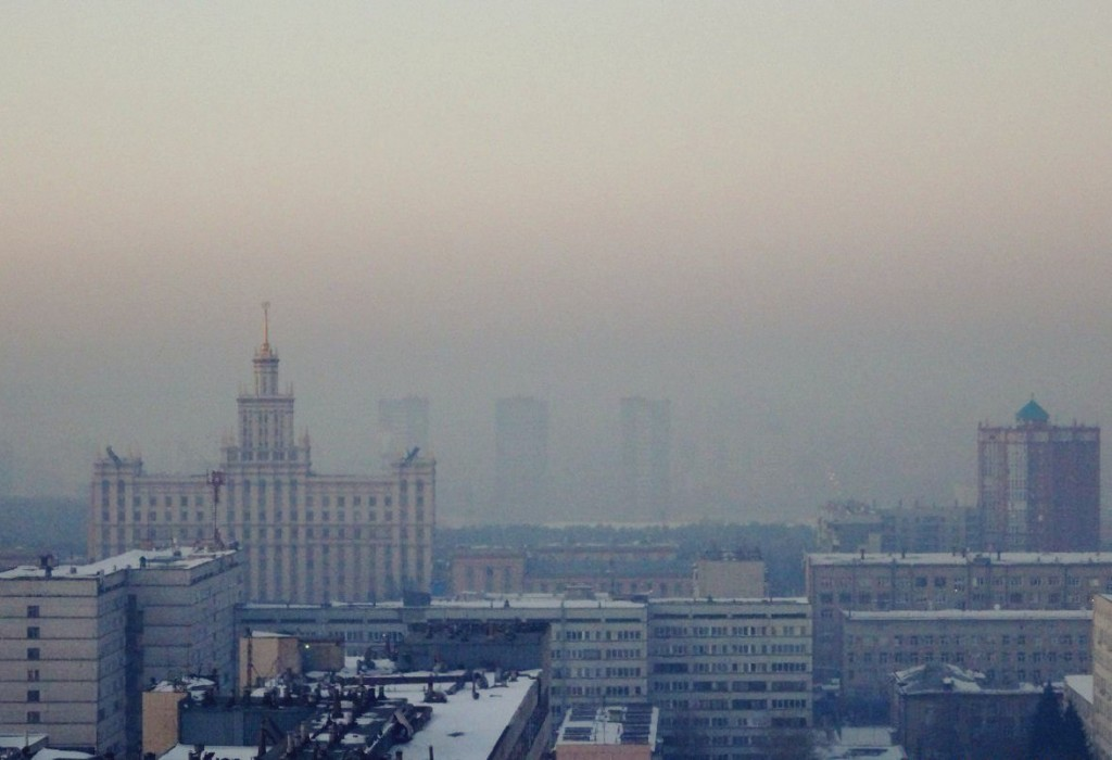 Smog Air Pollution Chelyabinsk
