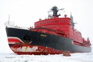 Yamal nuclear icebreaker