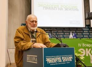 Алексей Яблоков на  всероссийской конференции «Беллоны» «Экология России: право на жизнь».