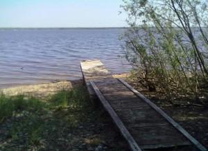Volgo Lake
