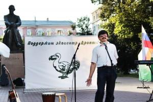 На фото: основатель «Дронта» Асхат Каюмов на митинге в поддержку организации.