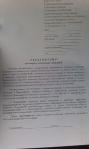 Tominskiy GOK