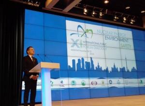 Генеральный директор Госкорпорации «Росатом» Алексей Лихачев на XI форуме-диалоге «Росатома», 22 ноября 2016г.