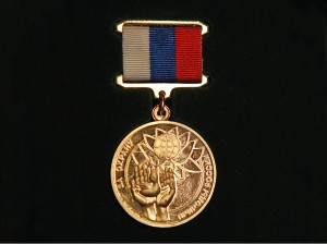 Award for defending nature of Russia