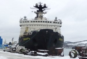 Ледокол «Сибирь» на ФГУП «Атомфлот» перед буксировкой на утилизацию.