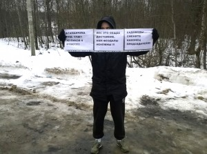 Toksovo SNT Zashita forest protest