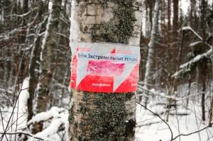 Karelian Fortified Region
