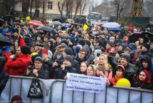 Stop Tominskiy GOK meeting