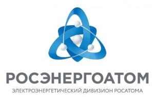 АО «Концерн «Росэнергоатом»