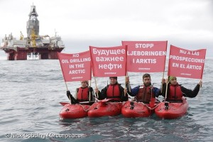 Arctic Sunrise protest Arctic oil drilling