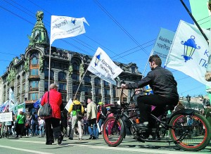 Акция за велосипедизацию Петербурга.
