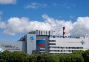 Калининская АЭС.