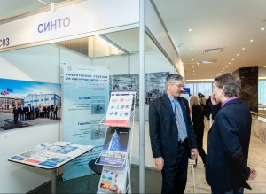 energy-efficiency-v exhibition