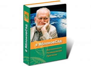 Book_Planet3(1)