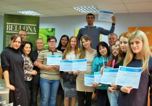 Участники семинара в Саратове.