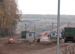 Severnaya Samarka dump waste landfill