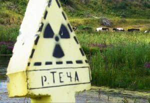 Mayak Exhibition Techa Warning Sign