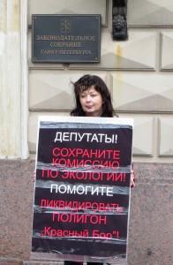 Viktoria Markova