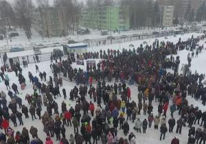 Митинг 4 марта 2018 года за закрытие полигона «Алексинский карьер».
