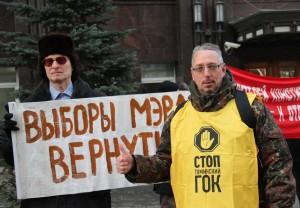 Василий Московец (справа).