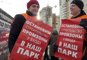 Пикет жителей Южного Бутово против строительства складов.