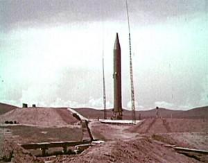 Ракета Р - 14