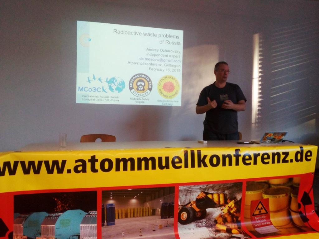 Андрей Ожаровский выступает на 14-й Atommüllkonferenz