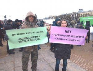 На митинге Зеленой коалиции