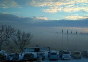Sibay Smog