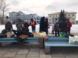 Arkhangelsk Shies