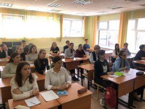 school_kids