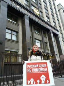 Антонина Обеднина у ГД (фото из личного архива)