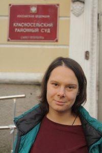 Kseniya Mihaylova