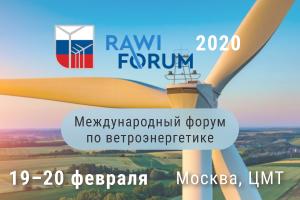 banner_rawiforum_2020
