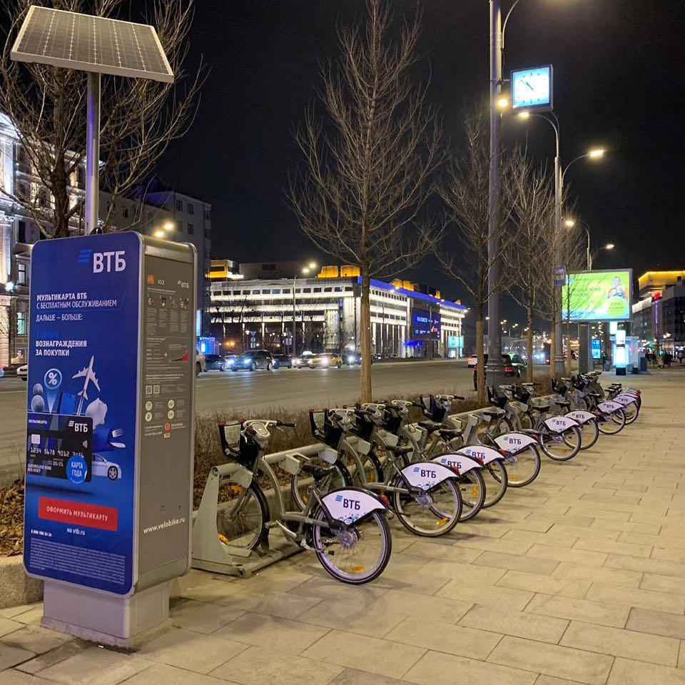 moscow bike rent