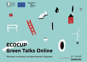 Ecocup green talks online