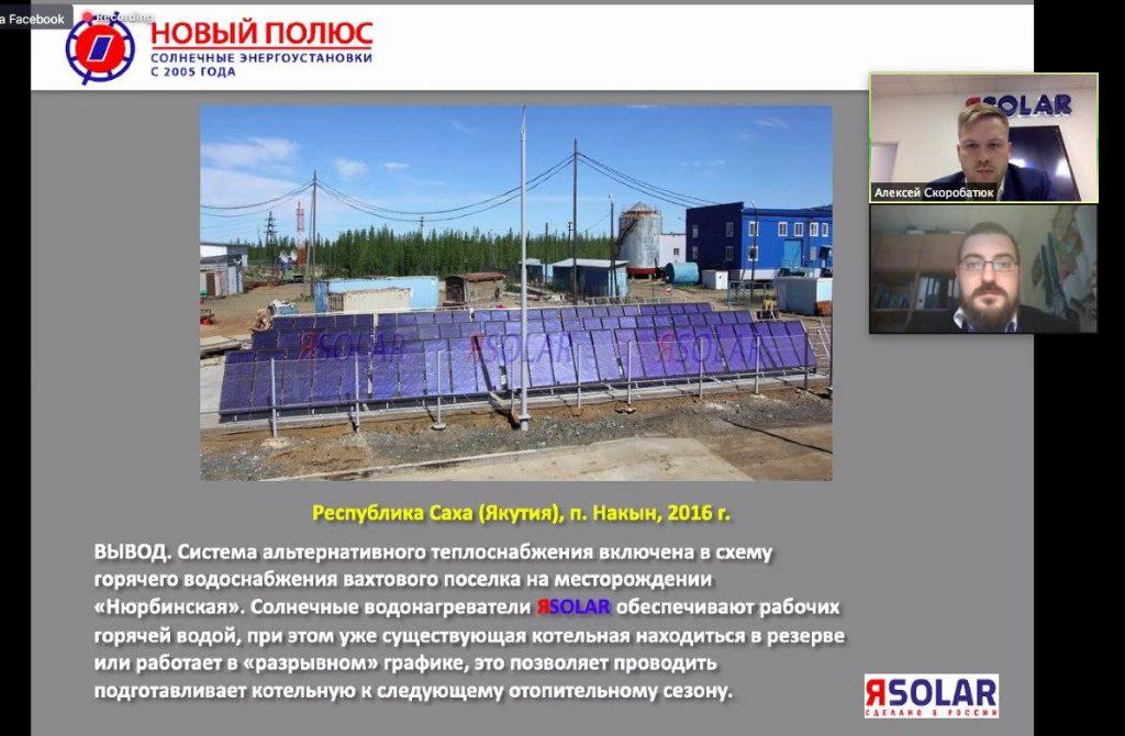solar power yakutia