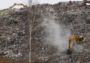 Mashkovo dump