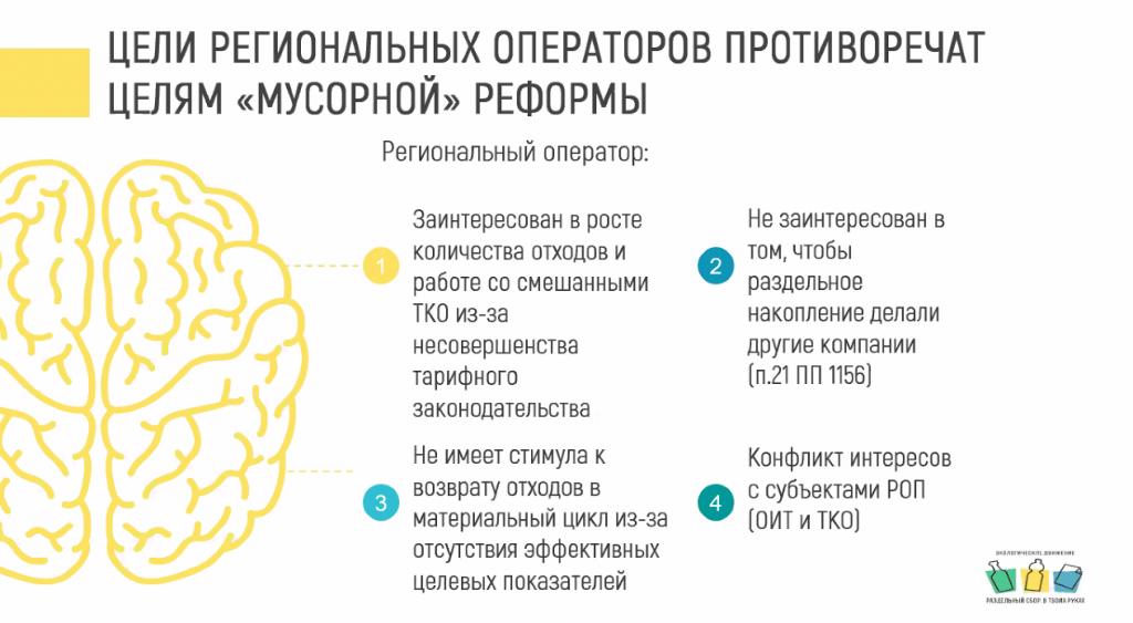 image_2020-11-10_18-50-34