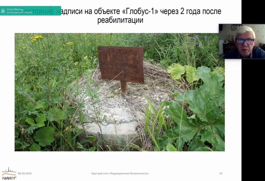 photo_2020-11-06_18-24-18