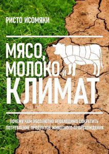 MMC_cover