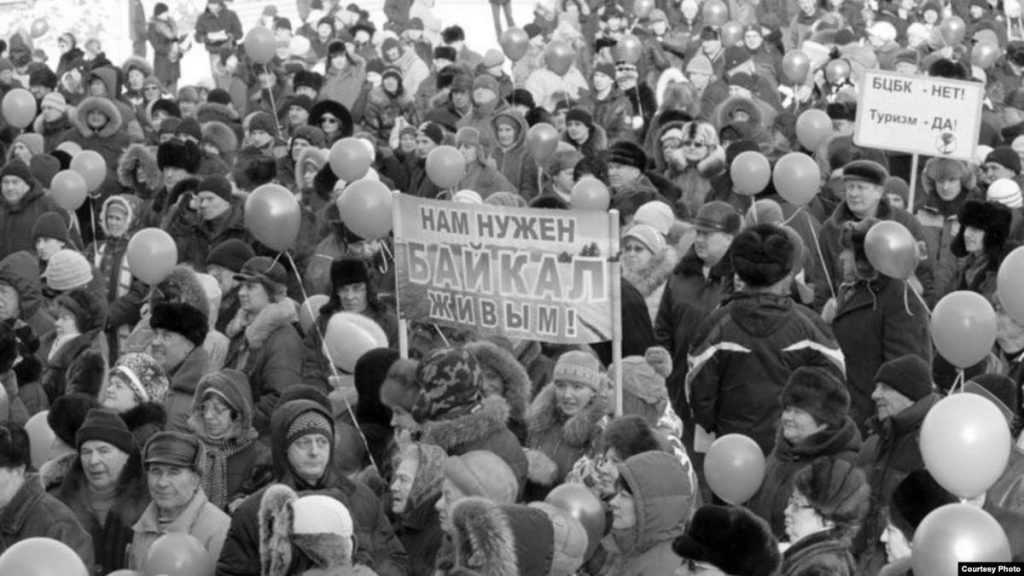 Baikalsk_pulp_and_paper_mill protest Archive