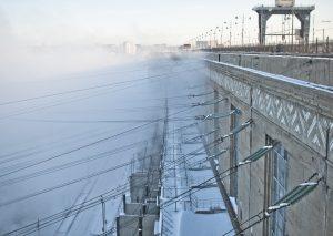 Irkutsk Hydroelectric Power Station