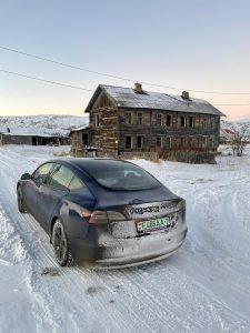 Tesla ride
